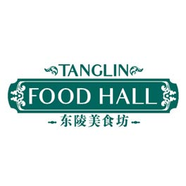 Concept – Tanglin Food Hall
