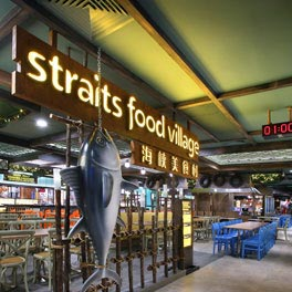 Concept – Straits Food Village