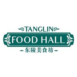 Concept – Tanglin Food Hall